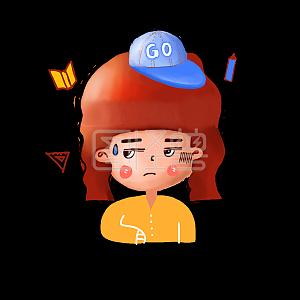 Illustration monster original element cartoon girl wearing hat despise expression pack illustration element