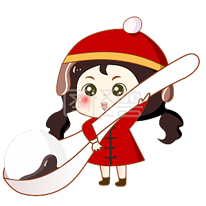 Illustration monster original element winter new year little girl holding spoon dumpling emoticon pack element