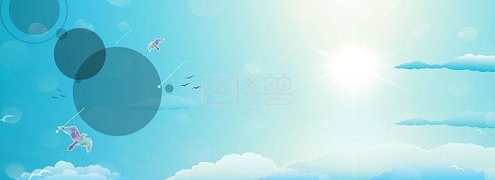 蓝色天空背景背景图片-蓝色天空素材背景v背景博兴平面设计培训班图片