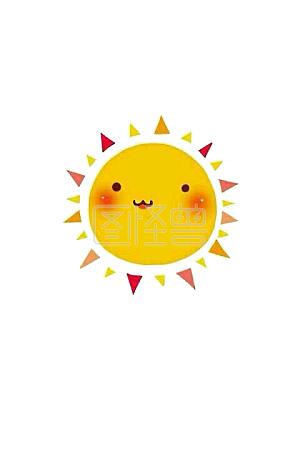 可爱小太阳表情v表情输入法表情包图片