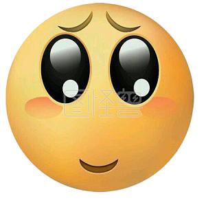 可爱小太阳表情大战表情包表情包图片