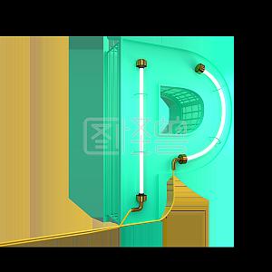 英文字母素材M灯管大写字母立体3D数字图纸字母b0打印图片