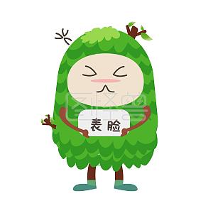 扮鬼脸手绘表情小树人表情如何用emoji搞笑绿色说句子包的图片