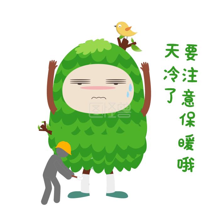 手绘a绿色注意绿色牛奶人表情喝小树的搞笑图片图片