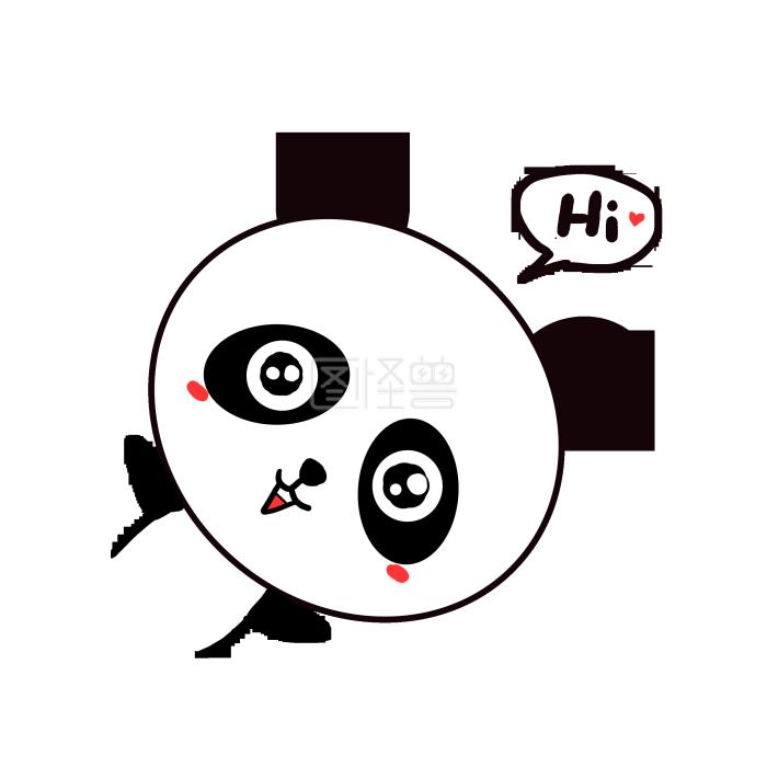Q版可爱大全歪头小表情卡通小熊猫打招呼寻找表情动物图片图片