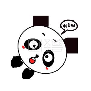Q版可爱表情歪头小动物卡通小熊猫打招呼图片包的的a表情笑表情图片