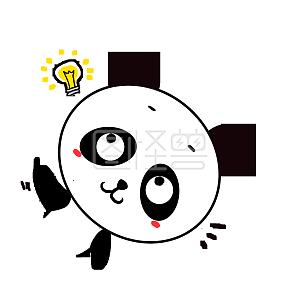 Q版可爱卡通歪头小动物动态小熊猫挑逗表情蹦迪表情包图片图片