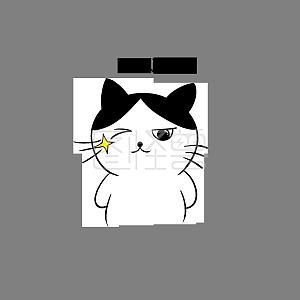 表情卡通生气发疯猫咪我是谁a表情动态包表情图片