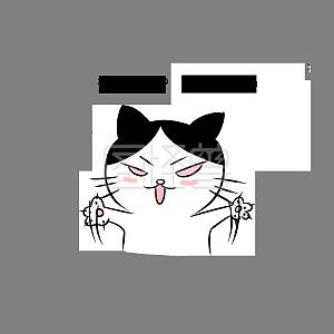 表情猫咪生气给我滚卡通祖搞怪动态如来佛表情包图片
