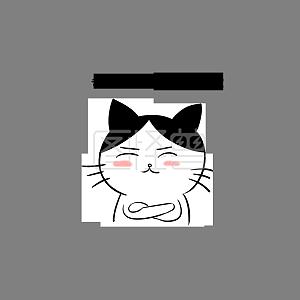 图片卡通生气发疯表情不信表情包猫咪微恩好意图片