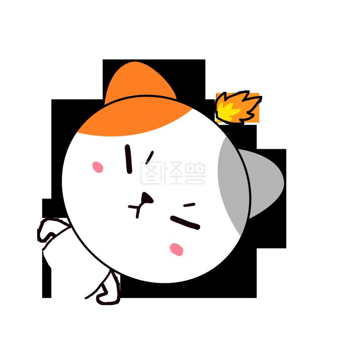 Q版可爱动物萌动小表情卡通小猫咪生气歪头超表情画图片包图片