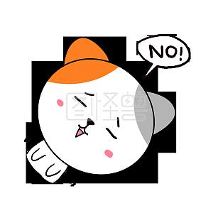 Q版可爱动物歪头小动画表情小表情生气祝卡通生日的少儿猫咪图图片