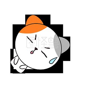 Q版可爱表情生气小勇者动物小表情歪头卡通包猫咪赫鲁库图片