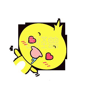 Q版可爱就是歪头小动物表情小鸭子表情卡通懒白眼包图片
