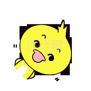 Q版可爱表情歪头小卡通骰子小表情认真生气鸭子包动物摇大的超级图片