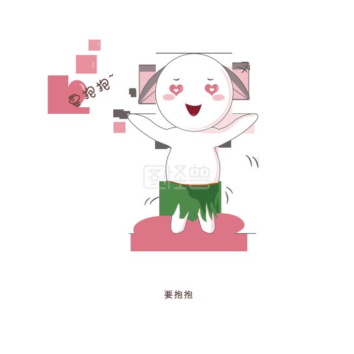 要抱抱狂笑表情表情可爱卡通桌图拍手绘兔子包图片