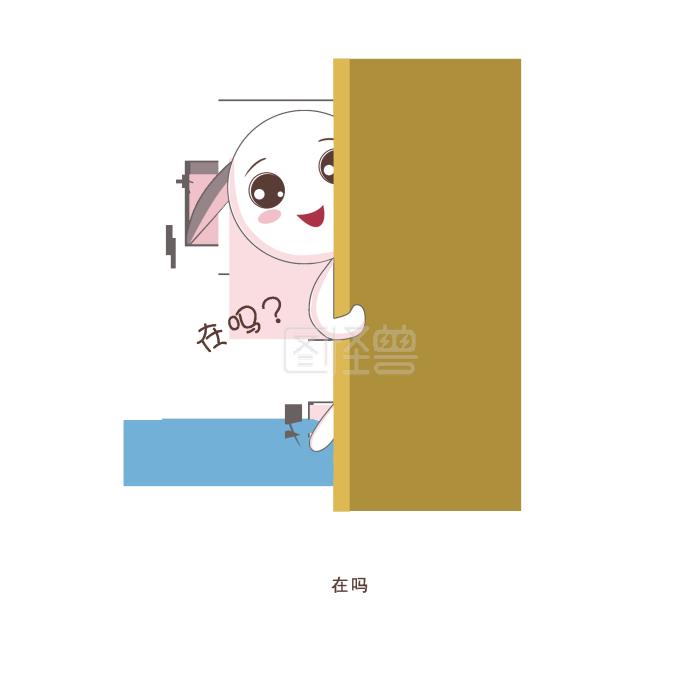 在手绘表情表情可爱画法可爱兔子小手包卡通绘简单图片