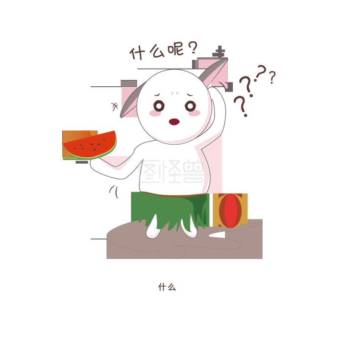 呢回头兔子卡通可爱动态图搞笑图片的表情手绘图片