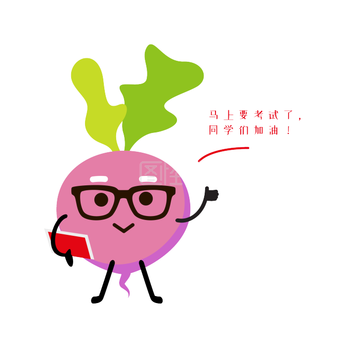 戴粉色的眼镜表情月球的私奔到萝卜搞笑图片图片