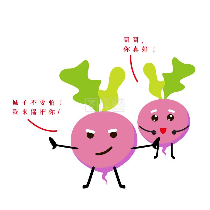 v粉色粉色的表情萝卜妹子葵花宝典搞笑图图片