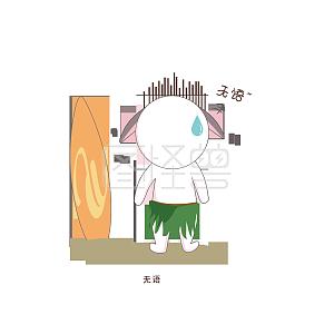 早手绘红包表情可爱表情卡通兔子包可爱的图片