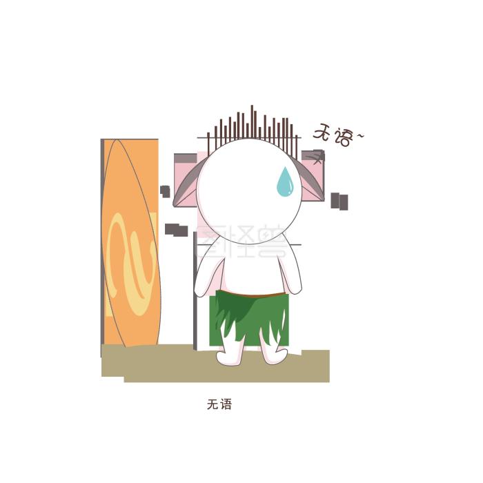 无语手绘动态包包可爱兔子微信c++表情卡通搞笑表情表情图片