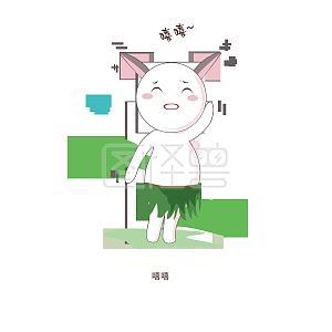 早手绘表情兔子可爱表情熊猫脸卡通包动图图片
