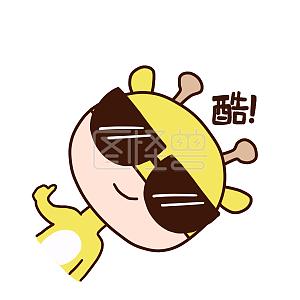 可爱卡通手绘小鹿表情吃表情阴阳v卡通很师西瓜包图片