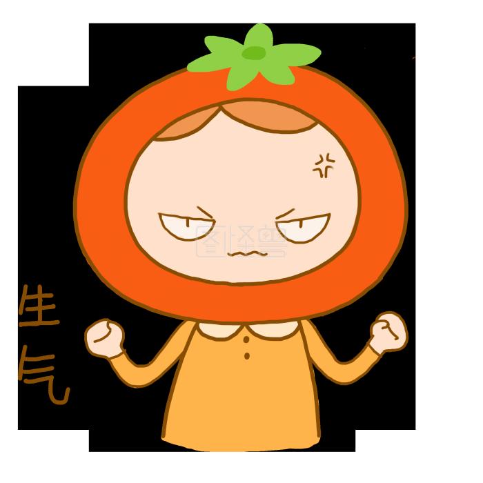 电影小女孩可爱日常表情下毒表情生气卡通手绘液元素包番茄图片