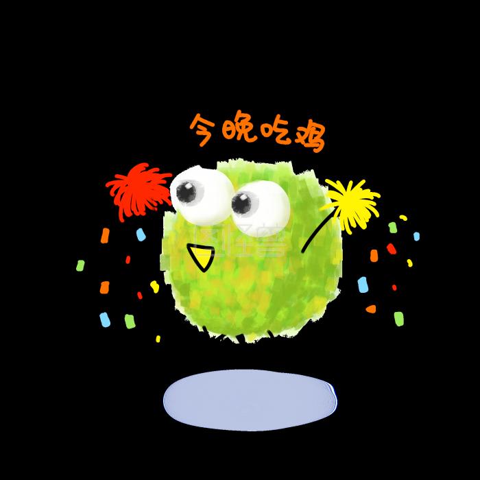 今晚吃鸡图片毛球大全表情包猫表情动画可爱绿色图片图片