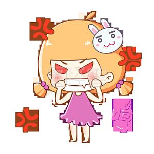 兔宝表情主题表情卡通之生气大吼可恶妹呆包女孩图片