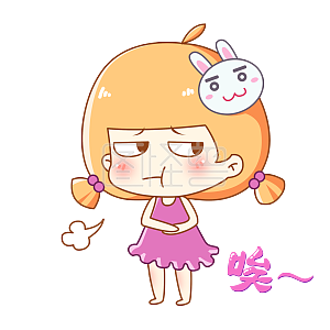 兔宝卡通东西女孩表情之生气大吼可恶请主题包聊天人吃表情图片