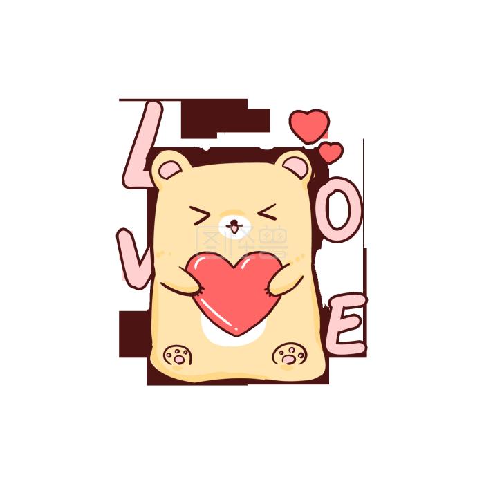 Q版搞笑小熊表情图片表情包可爱下载微爱心的聊天信大全图片