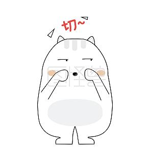 可爱小肥猫发火生气表情相簿包表情金色原图图片