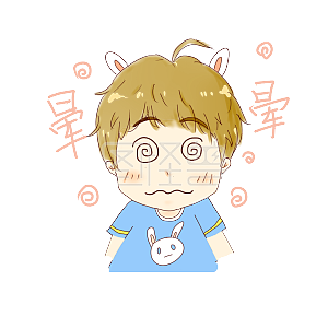 卡通有趣兔耳海绵少年可爱可爱的表情图片表情宝宝图片
