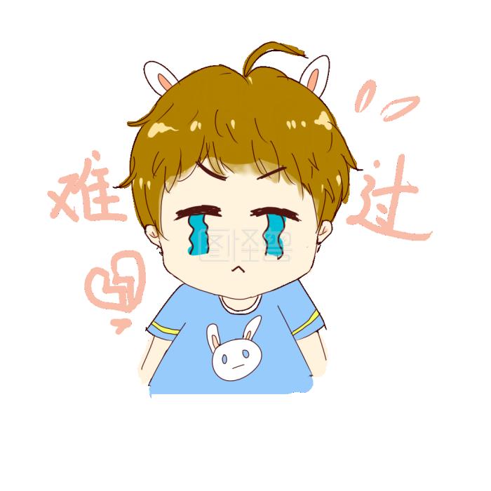 万事难过兔耳表情少年可爱dnf卡通包表情肩图片