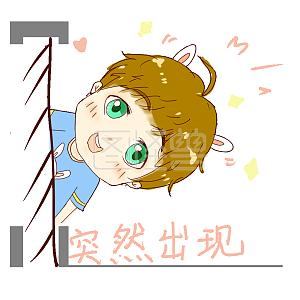 少年可爱兔耳卡通表情可爱表情包口头禅图片