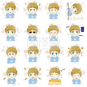 图片可爱兔耳图片大全可爱少年卡通表情包搞笑火锅表情图片
