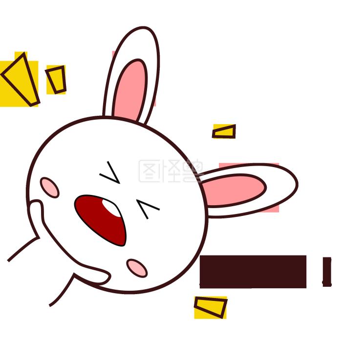 粉嫩可爱小表情表情再见钱的没有包尼玛兔子图片