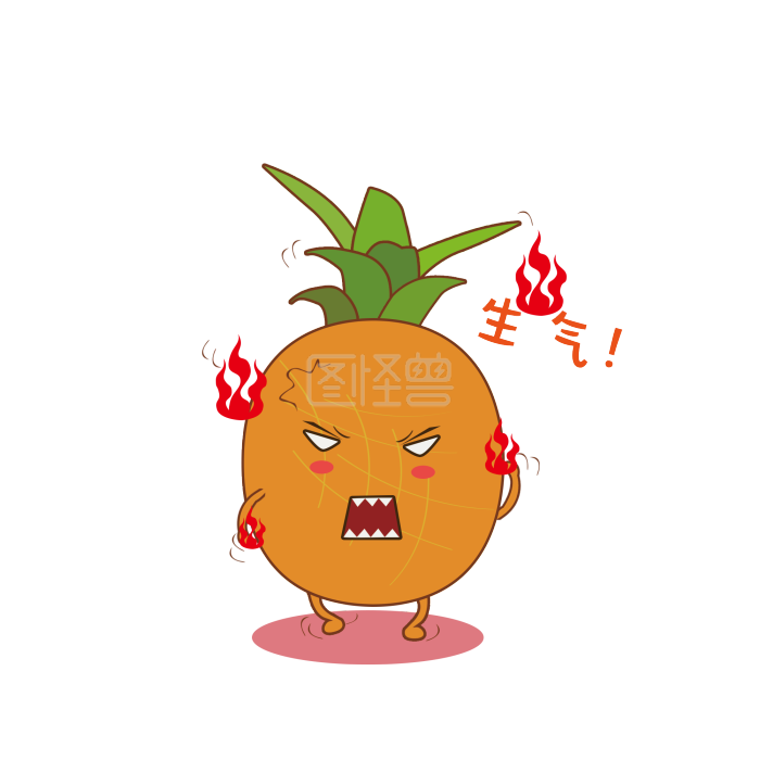 手绘生气卡通菠萝可爱表情最可爱的动物表情图片