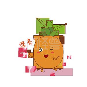 手绘生气中指表情可爱表情菠萝包卡通很多竖图片