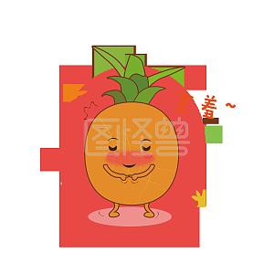 生气手绘大全卡通搞笑表情可爱的菠萝狗狗世上图片最图片