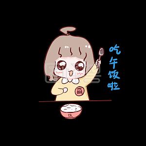 夏季小女孩开心吃冰棍表情下载a冰棍的动图表情包图片