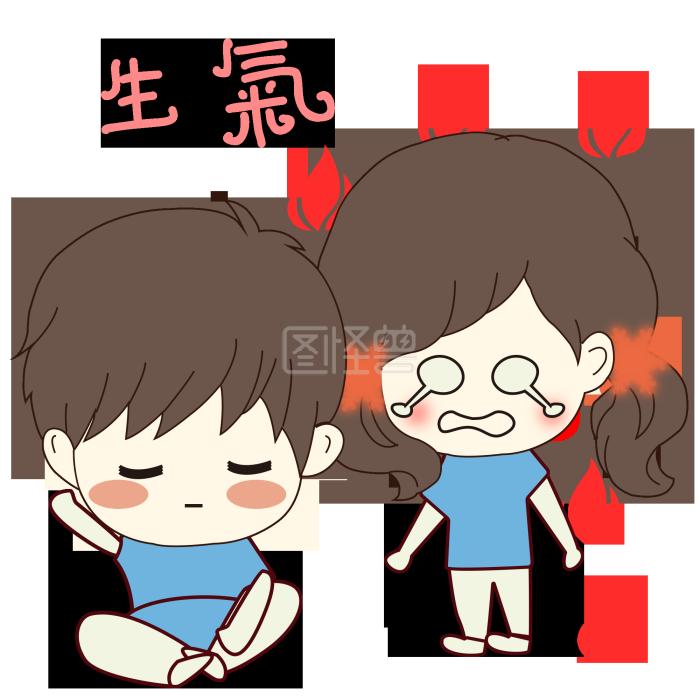 表情生气七夕节图片手绘表情累文字带卡通图片包很情侣图片