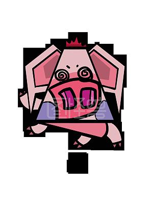 表情Q版角色样机动物形象聊天野猪表情微信聊天你图片卡通图片