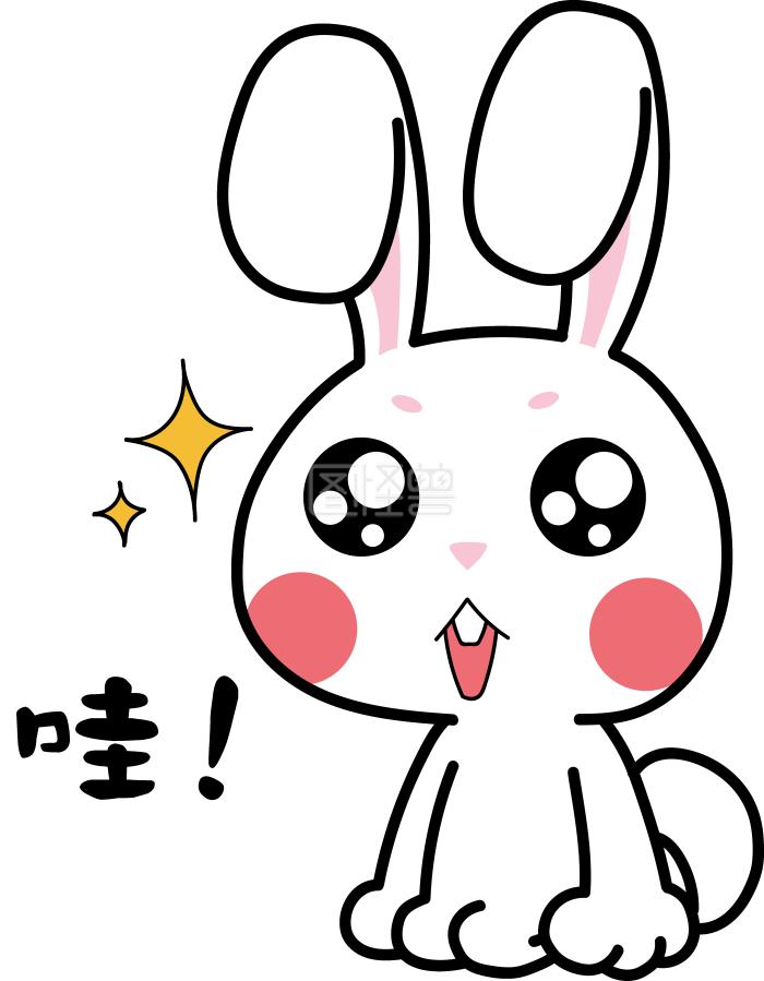 搞笑舌头哇表情表情可爱兔子包吐gif图片