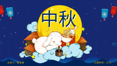 Jade rabbit chinese style blue mid autumn festival ppt template