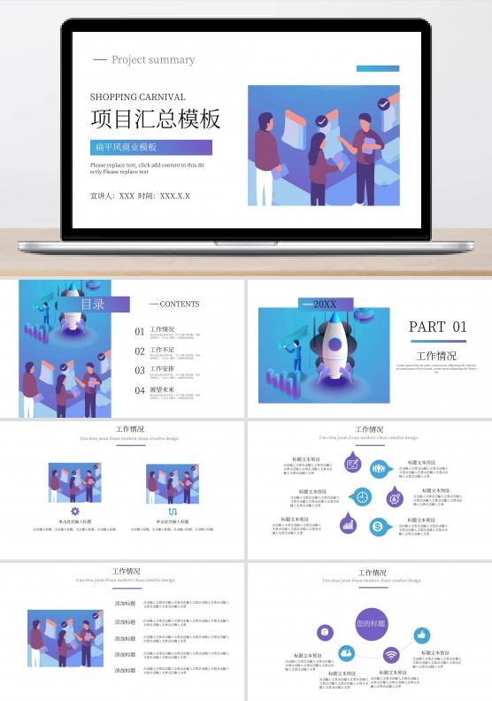 文件夹面的-文件夹模板-在线设计制作-图机械流体力学在图片设计方怪兽应用图片