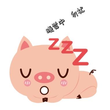 元素起来中秋卡通睡觉图片表情嗨手绘大全微表情包嫦娥信图片