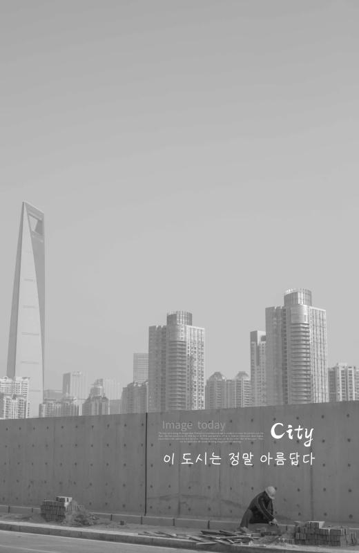 风景模板v风景城市室内设计双休图片